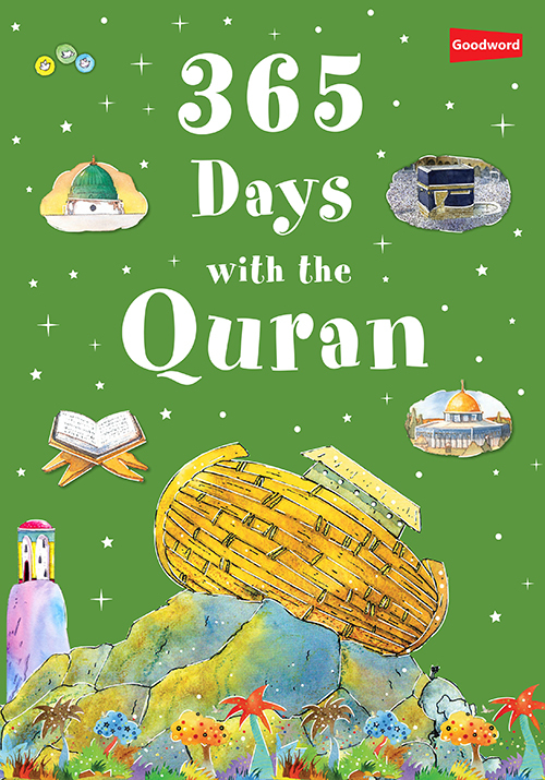 365 Days with the Quran.jpg