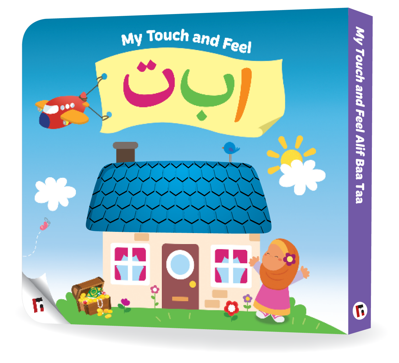 My Touch and Feel Cover.png