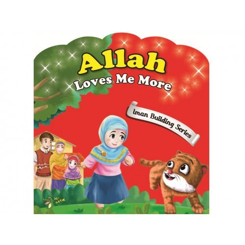 Allah Loves Me More - jpg WEB-500x500.jpg