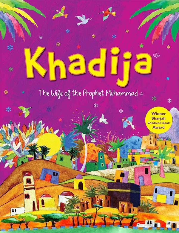 khadija-cover.jpg