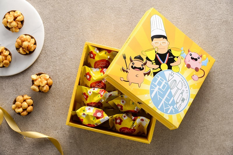 柚香夏威夷豆伯爵茶塔禮盒800.jpg