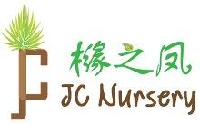 JC Nursery
