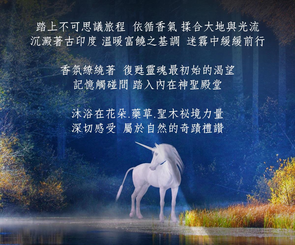 fantasy-323257000000.jpg