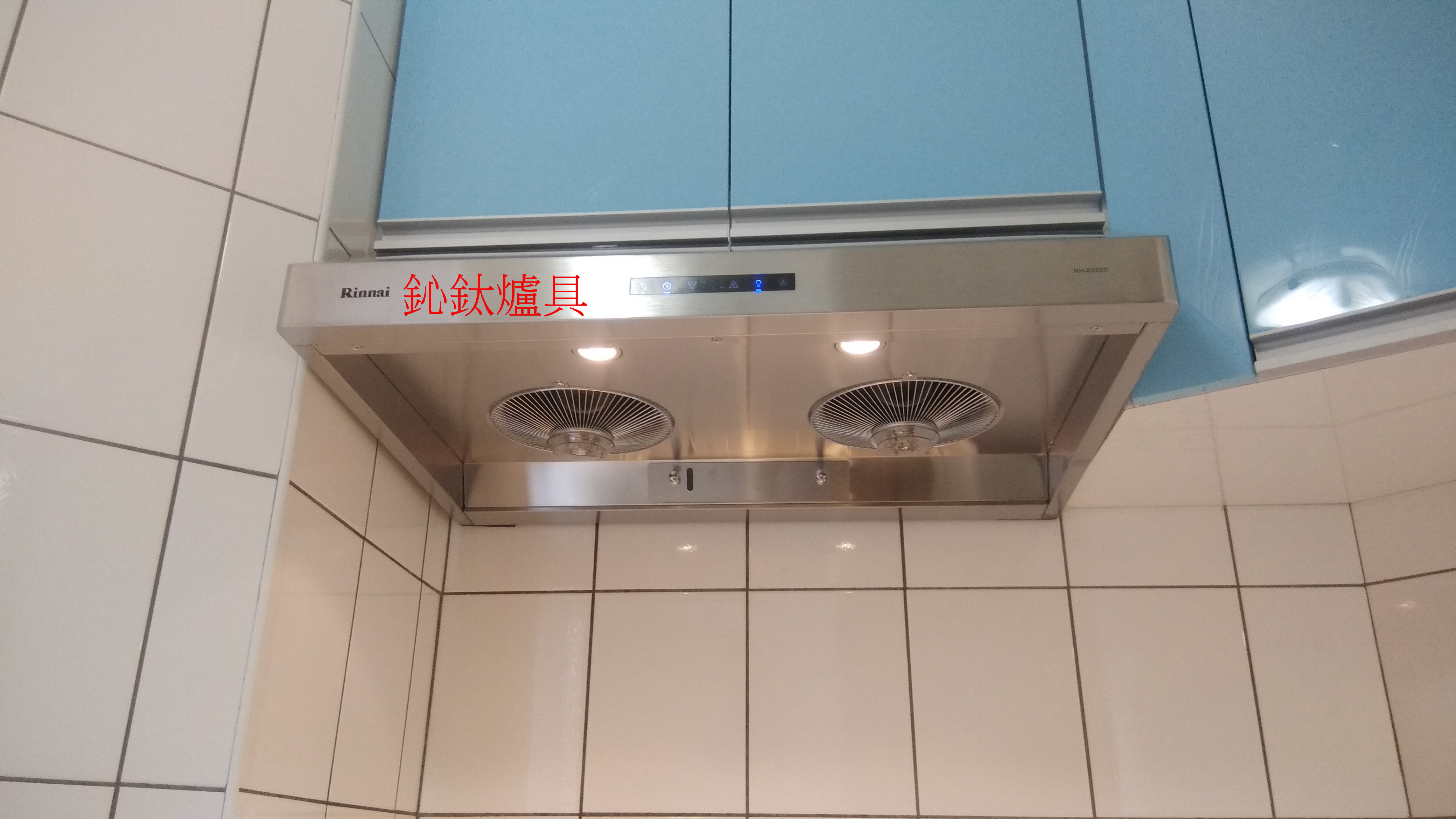 林內排油煙機RH-8036S蒸氣水洗排油煙機(80CM).jpg