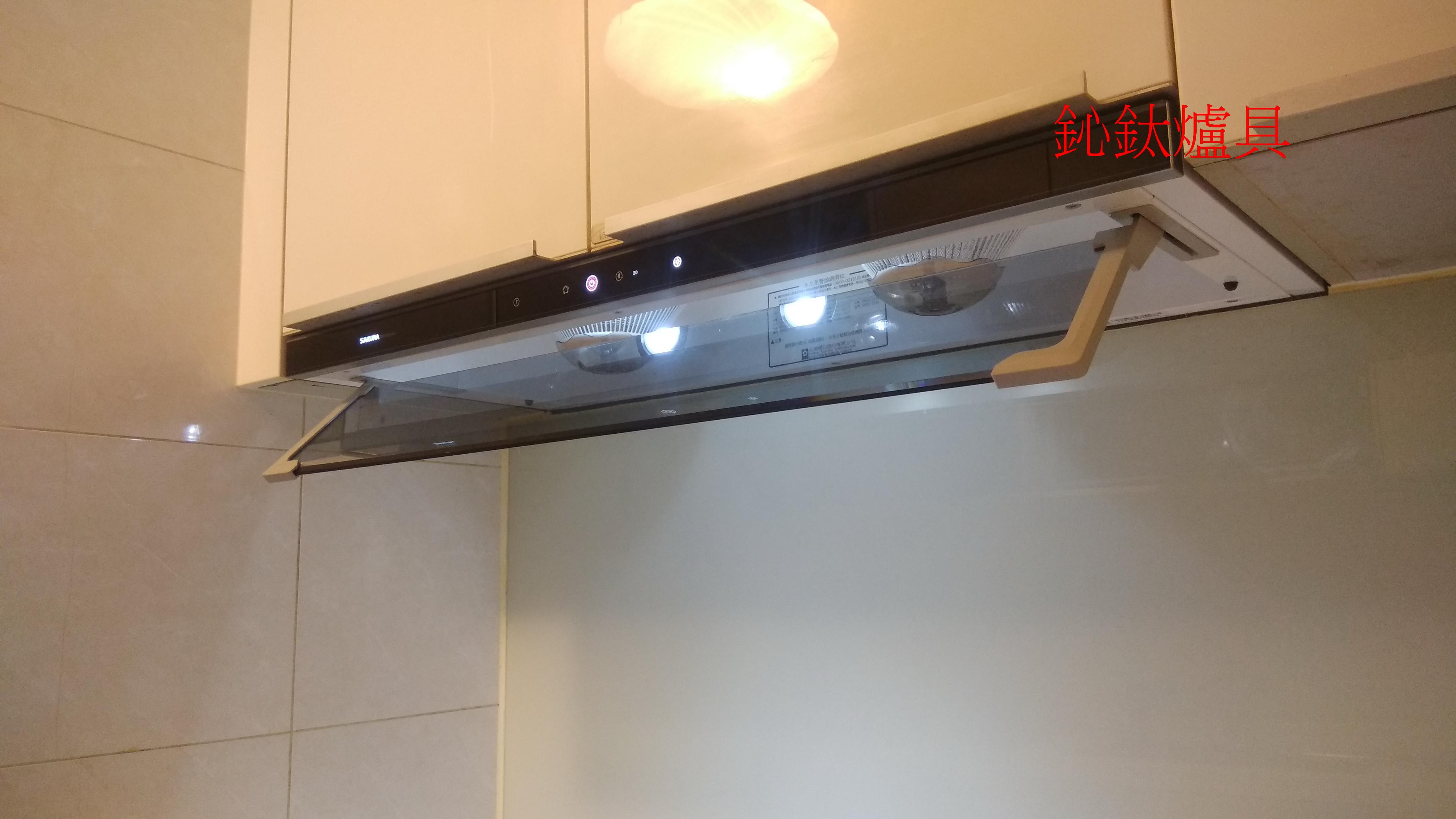 櫻花排油煙機DR3592AXL觸控隱藏型除油煙機 - 渦輪變頻系列(90CM).jpg
