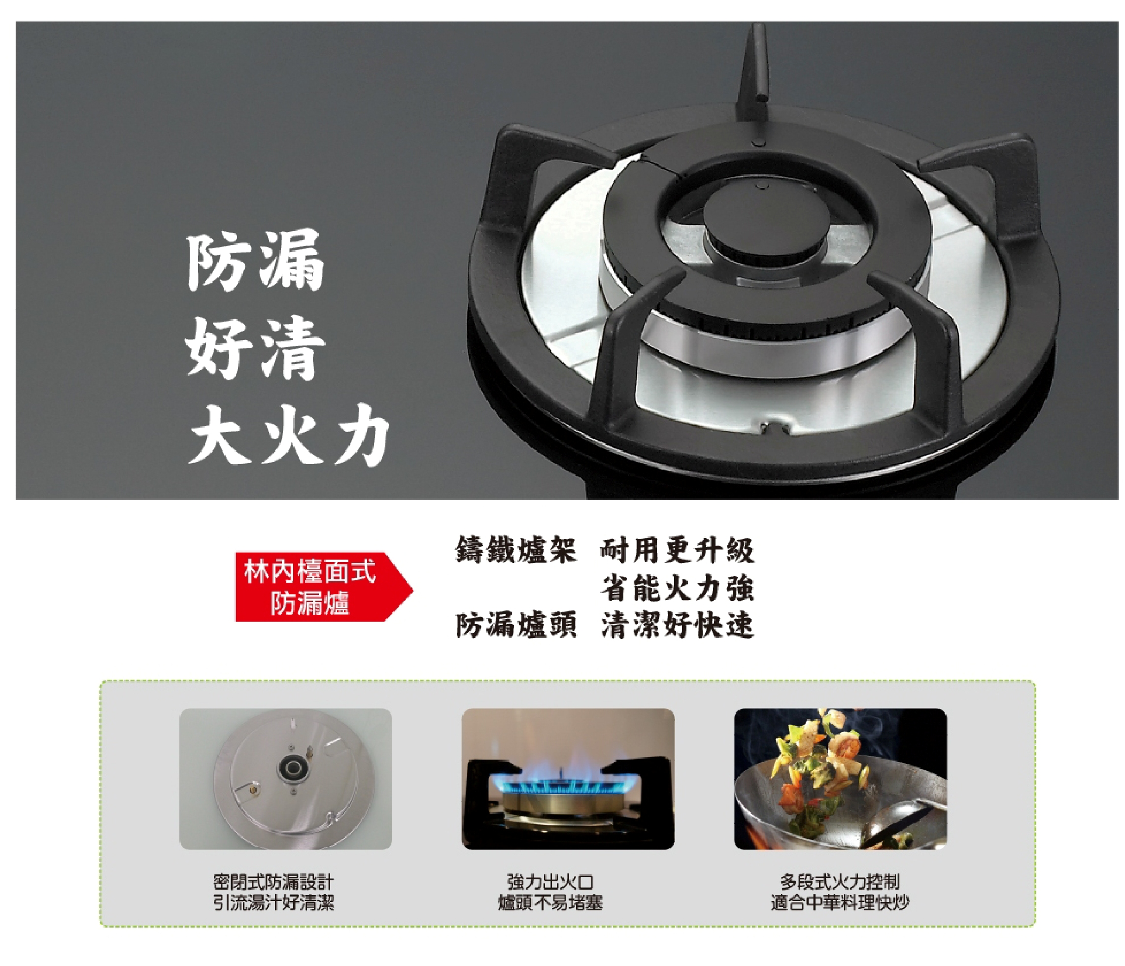 林內瓦斯爐RB-H201S檯面式不銹鋼防漏爐(鑄鐵爐架)二口爐.jpg