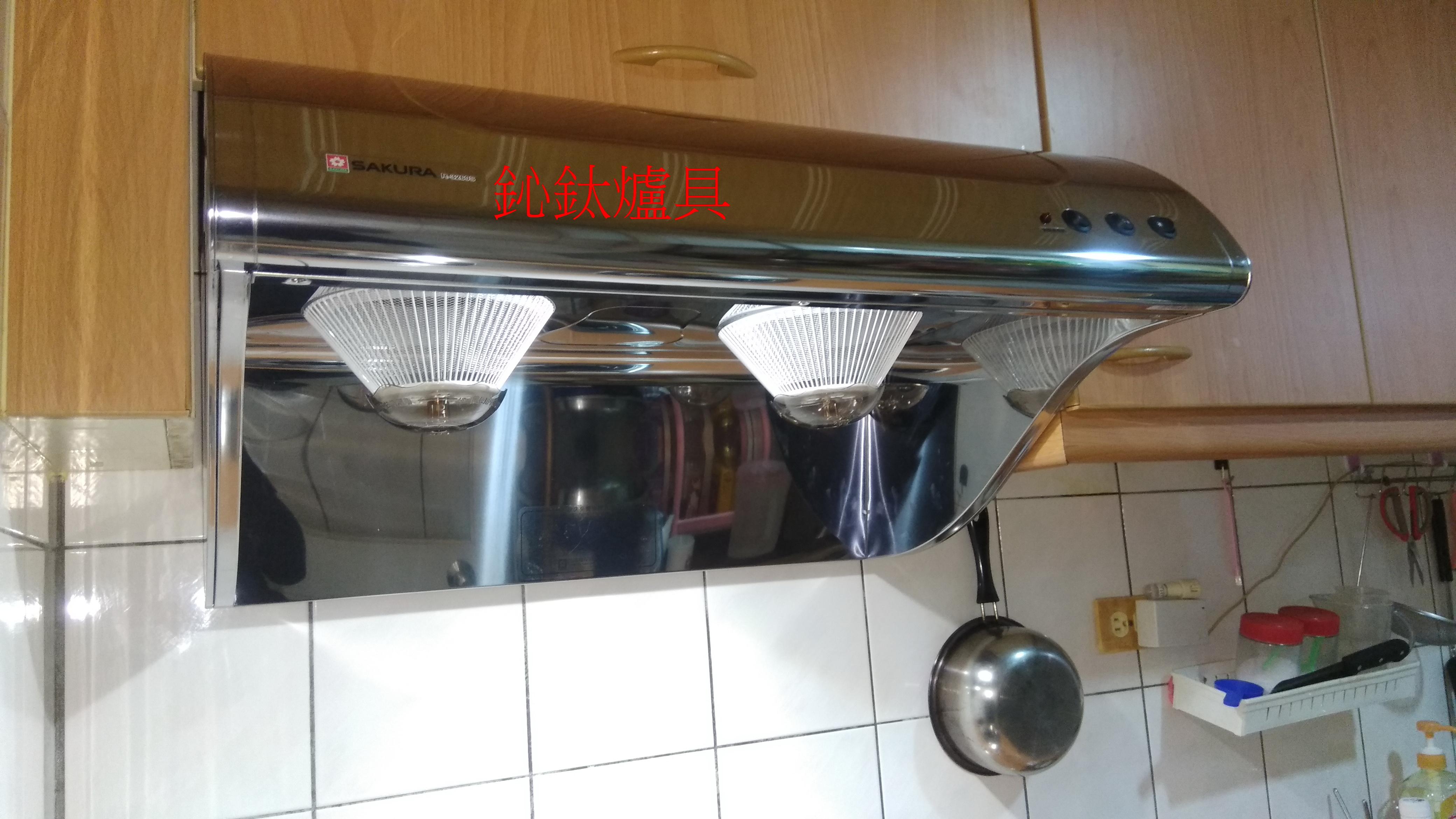 櫻花排油煙機R-3260SL斜背式除油煙機(雙效除油)(80CM).jpg