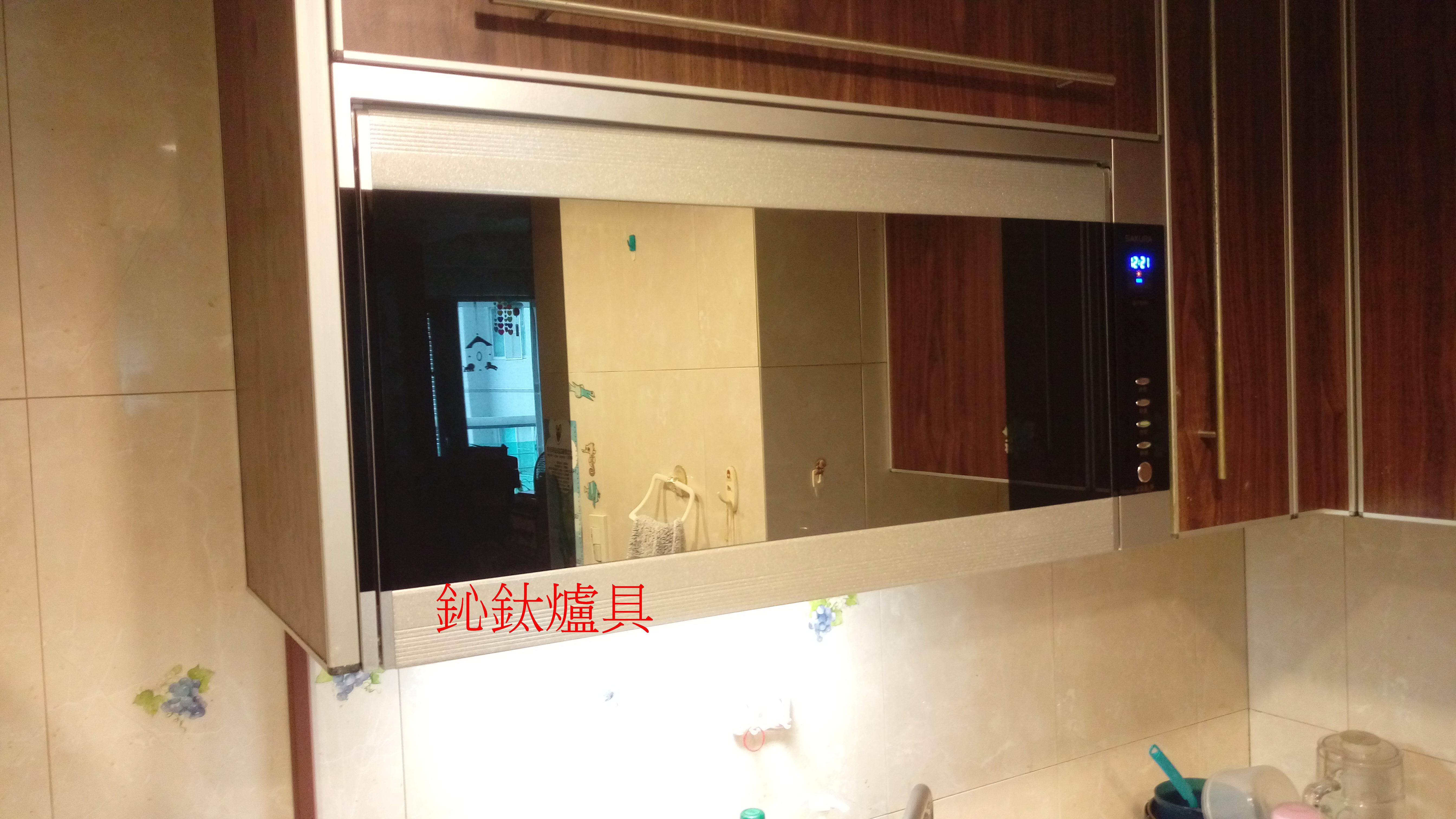 櫻花烘碗機Q7580L殺菌烘碗機(80CM).jpg