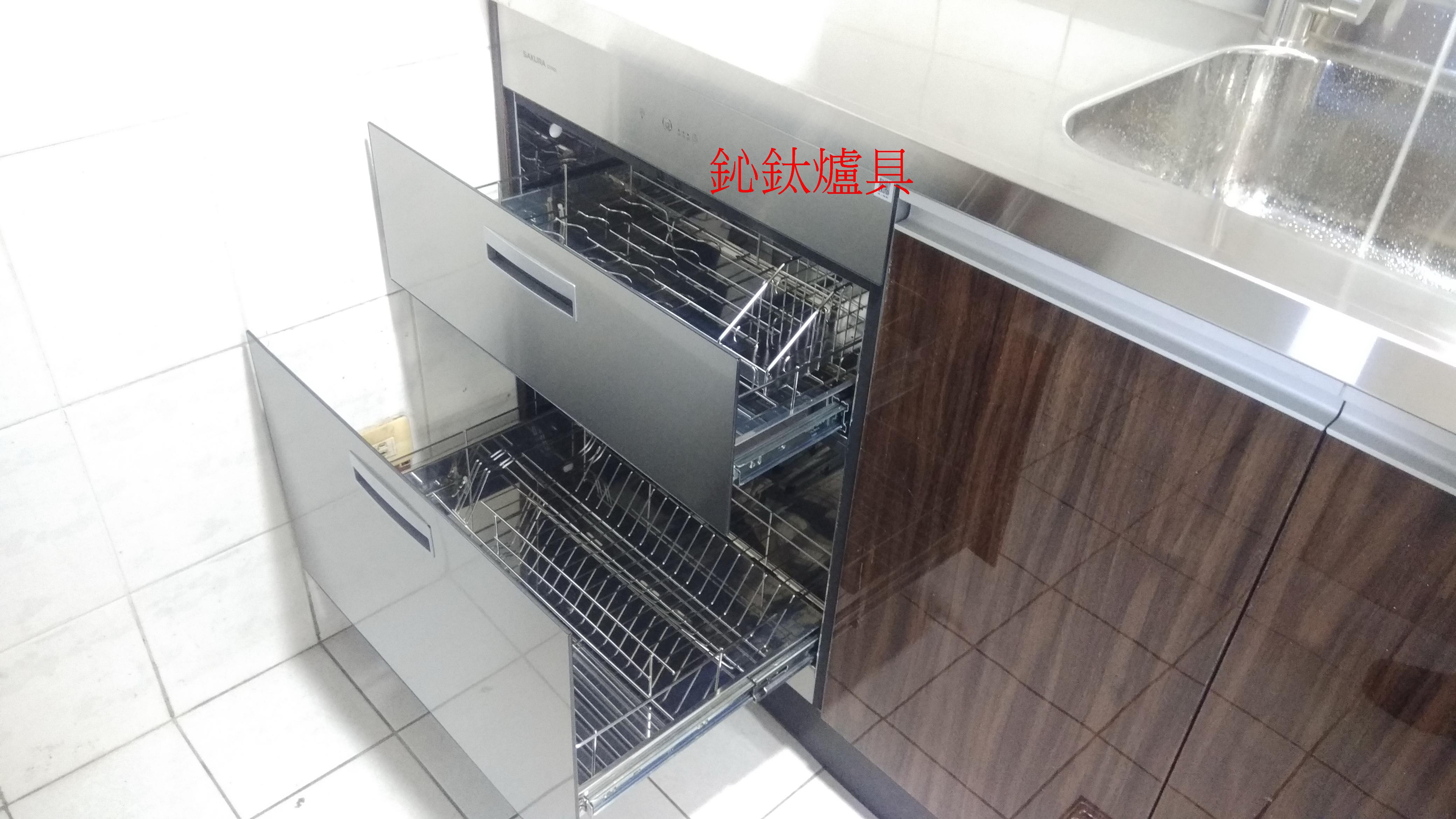 櫻花烘碗機Q7692全平面落地式烘碗機.jpg