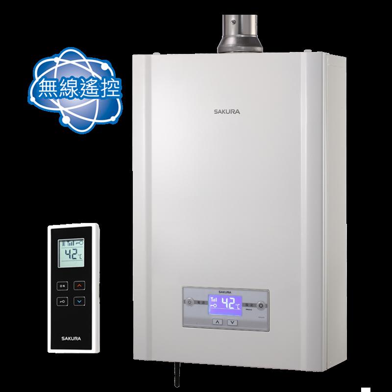 櫻花熱水器DH1628無線遙控數位恆溫熱水器.png
