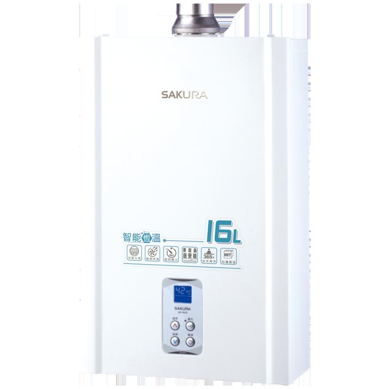 櫻花熱水器DH1635A.png