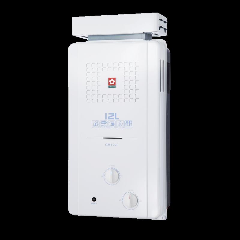 櫻花熱水器GH1221 12L屋外抗風型熱水器.png
