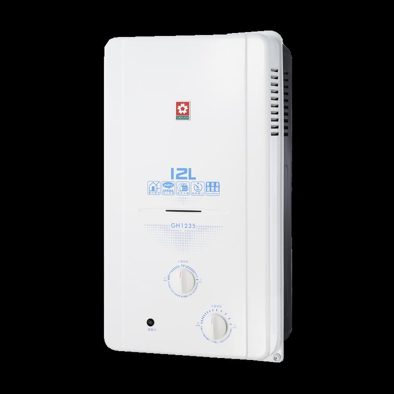 櫻花熱水器GH1235 12L屋外型熱水器.png