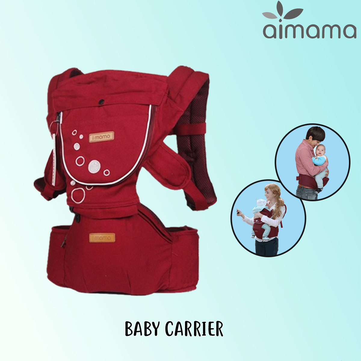 aimama baby carrier red.jpg