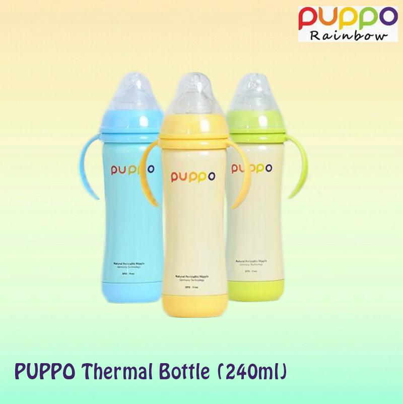 PUPPO Thermal Bottle (240ml).jpg