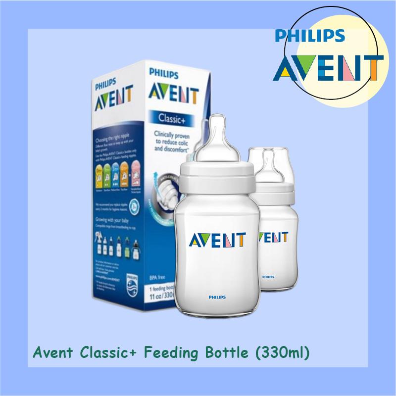 Avent Classic+ Feeding Bottle (330ml).jpg