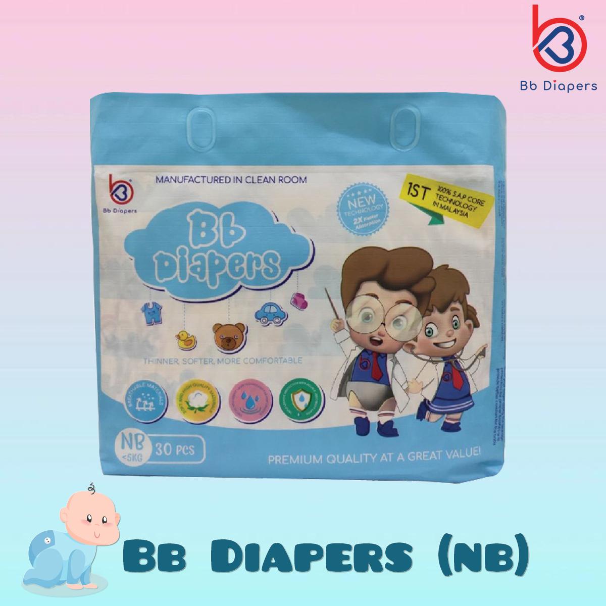 bb diapers (nb).jpg