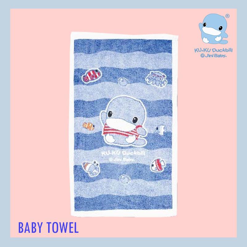 KUKU BABY TOWEL.jpg