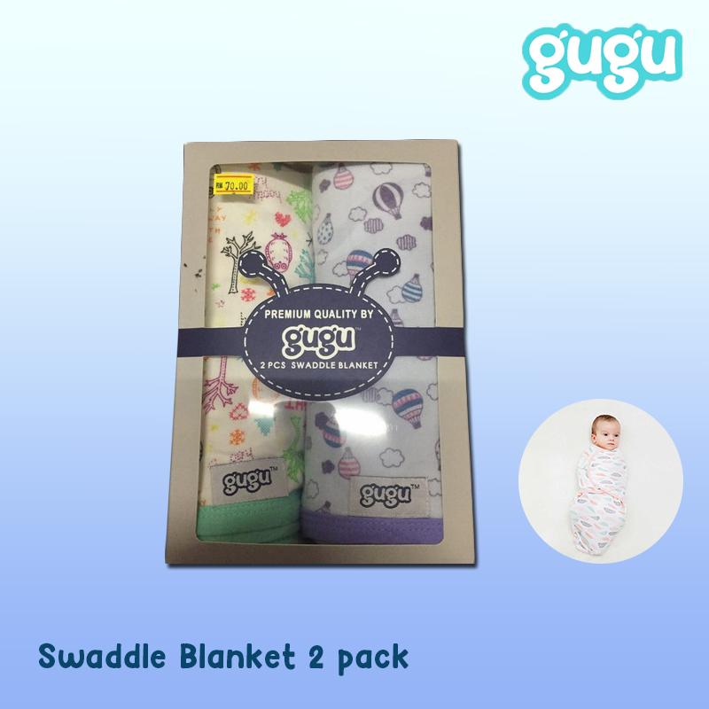 Swaddle Blanket 2 pack.jpg