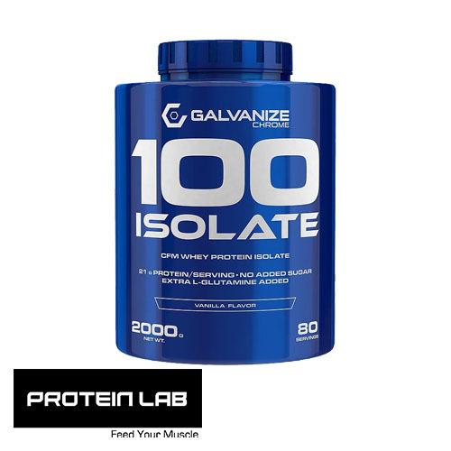 Galvanize Isolate 2000g.JPG