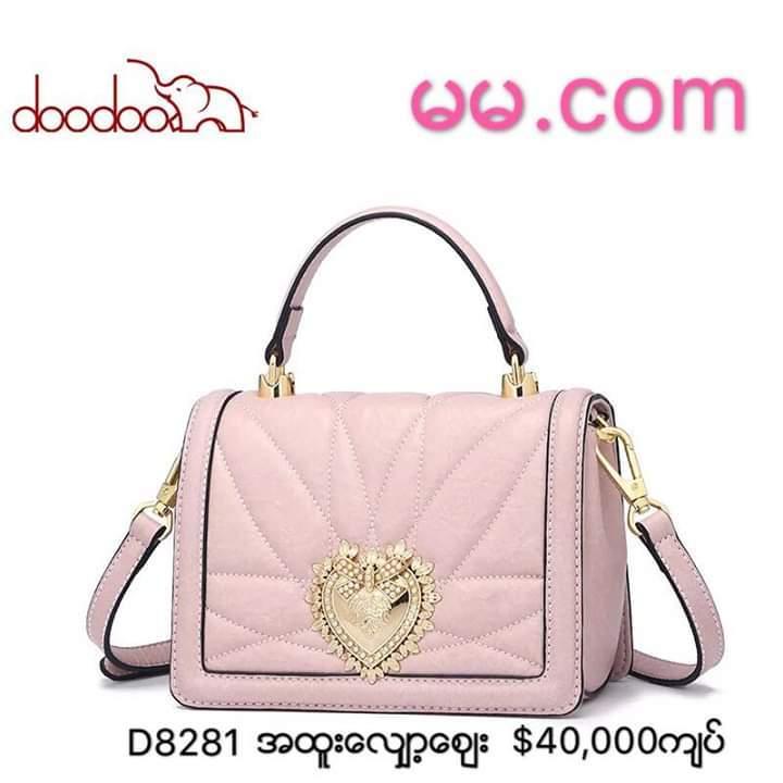 FB_IMG_1540618547838.jpg