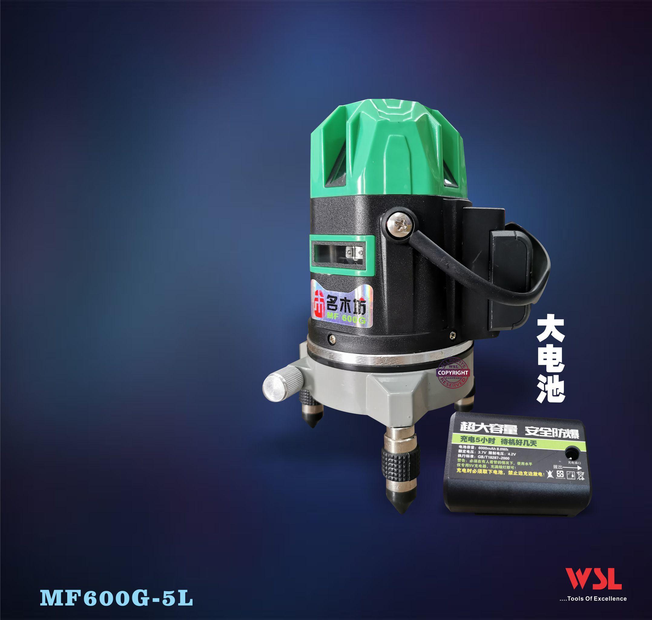HF600G LASER.jpg