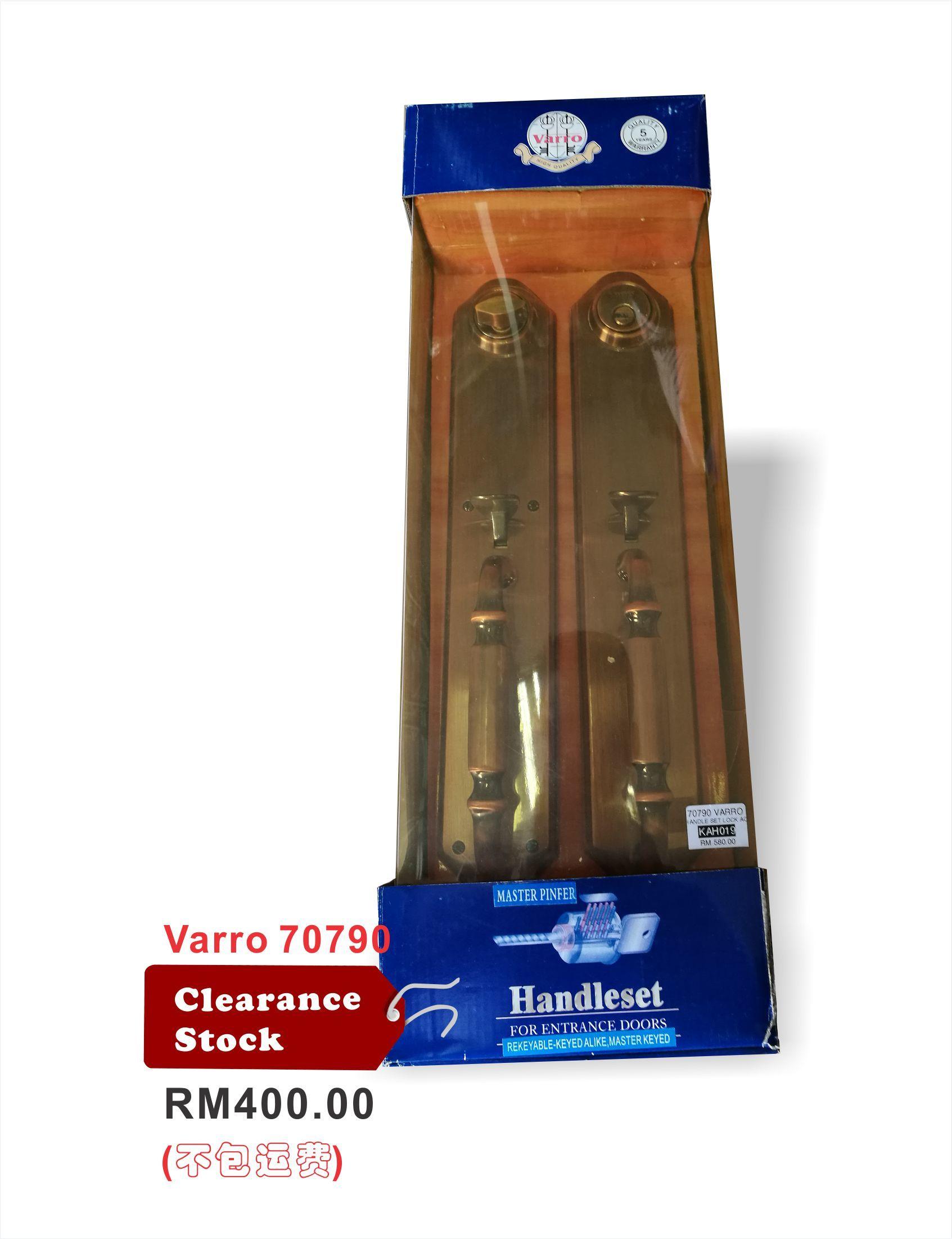 Varro 70790.jpg
