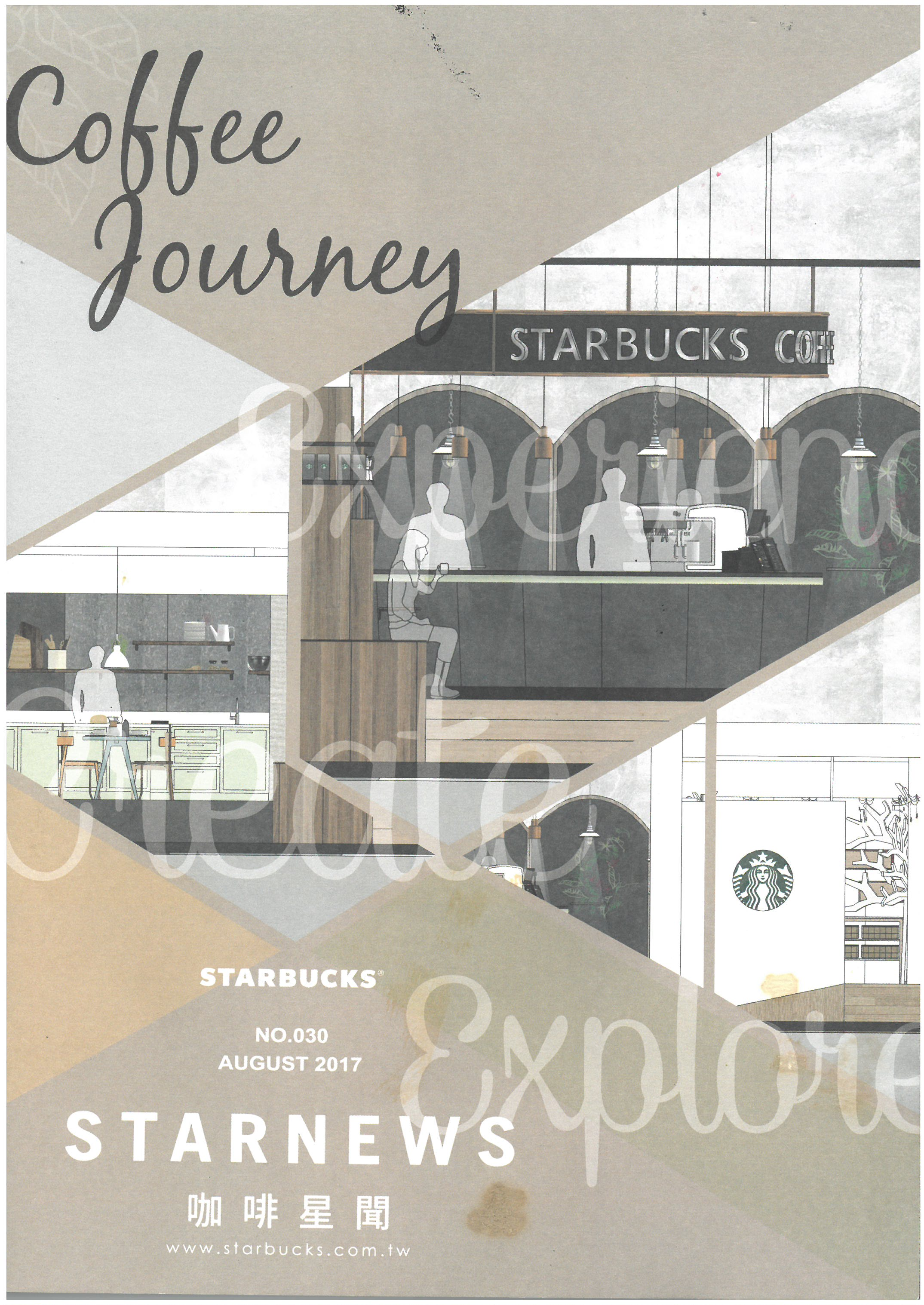 Press-starbucks1.jpg