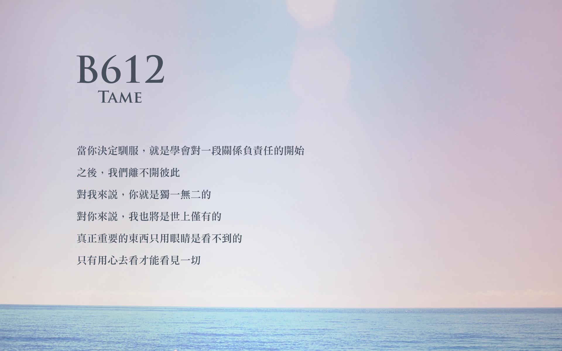 B612.jpg