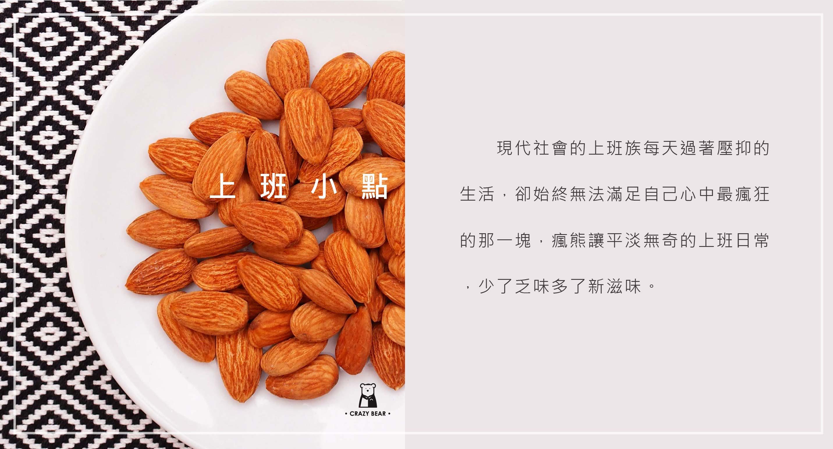 詳情BANNER-01.jpg