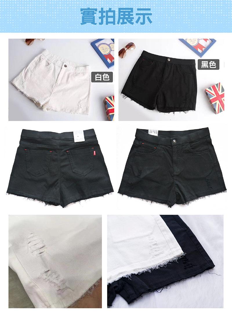Magic Short Pant 06.jpg