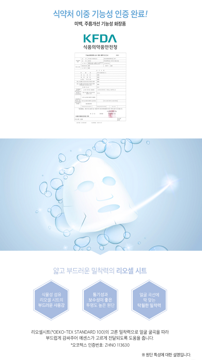 Dr.Peptie J&Coceu Volume Bubble Mask (25ml x 7ea) 胜肽泡泡弹力面膜 D2.jpg