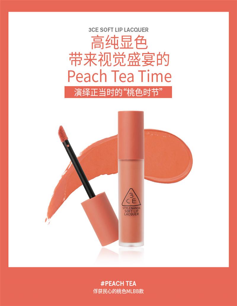 3ce Soft Lip Lacquer - Peach Tea D07.jpg