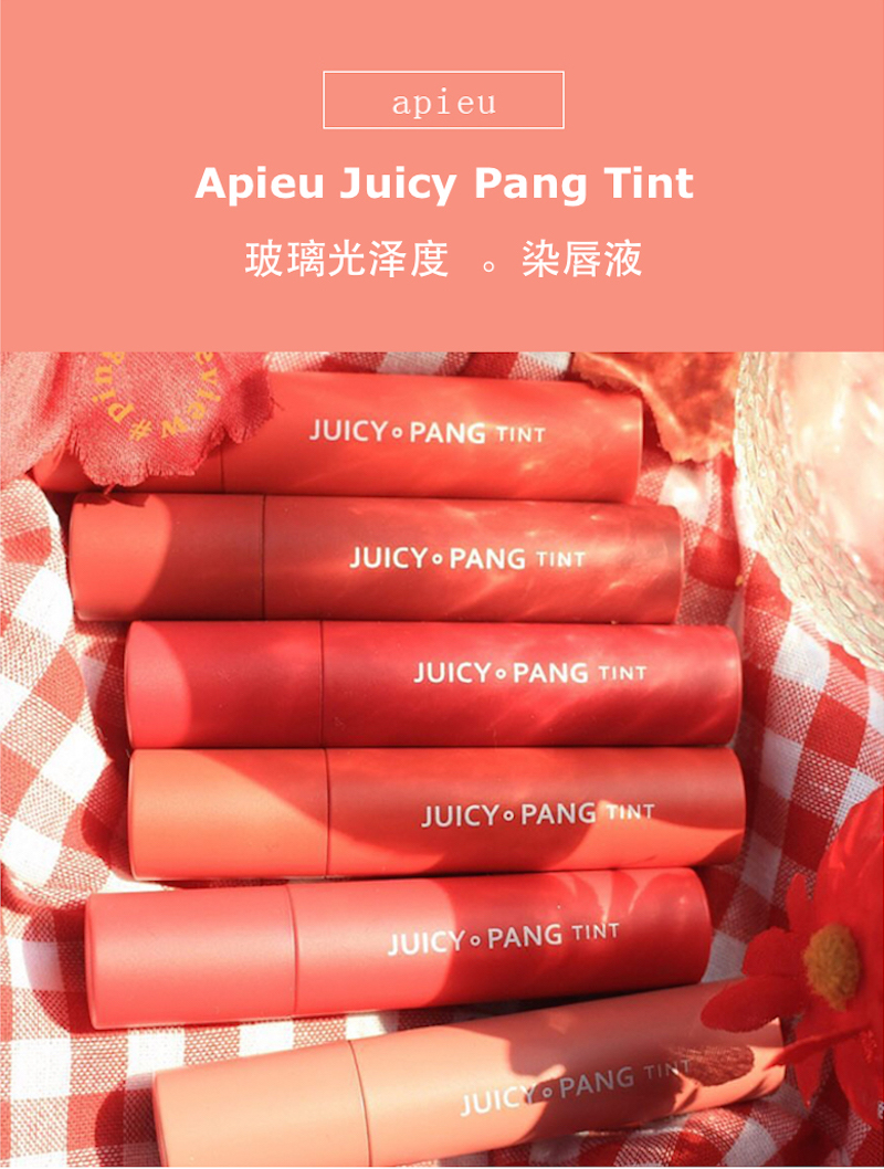Apieu Juicy Pang Tint 01.jpg
