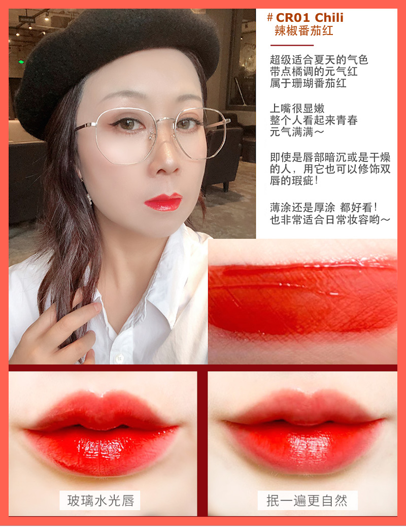 Apieu Juicy Pang Tint 11.jpg