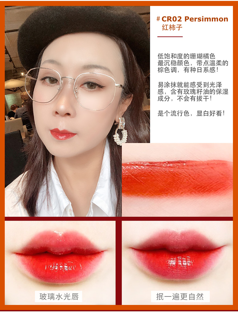 Apieu Juicy Pang Tint 15.jpg