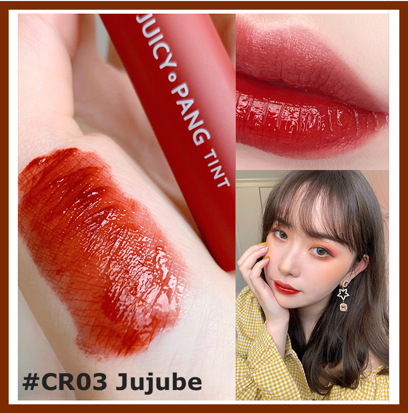 Apieu Juicy Pang Tint 24.jpg