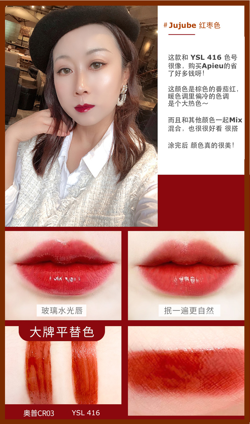 Apieu Juicy Pang Tint 19.jpg