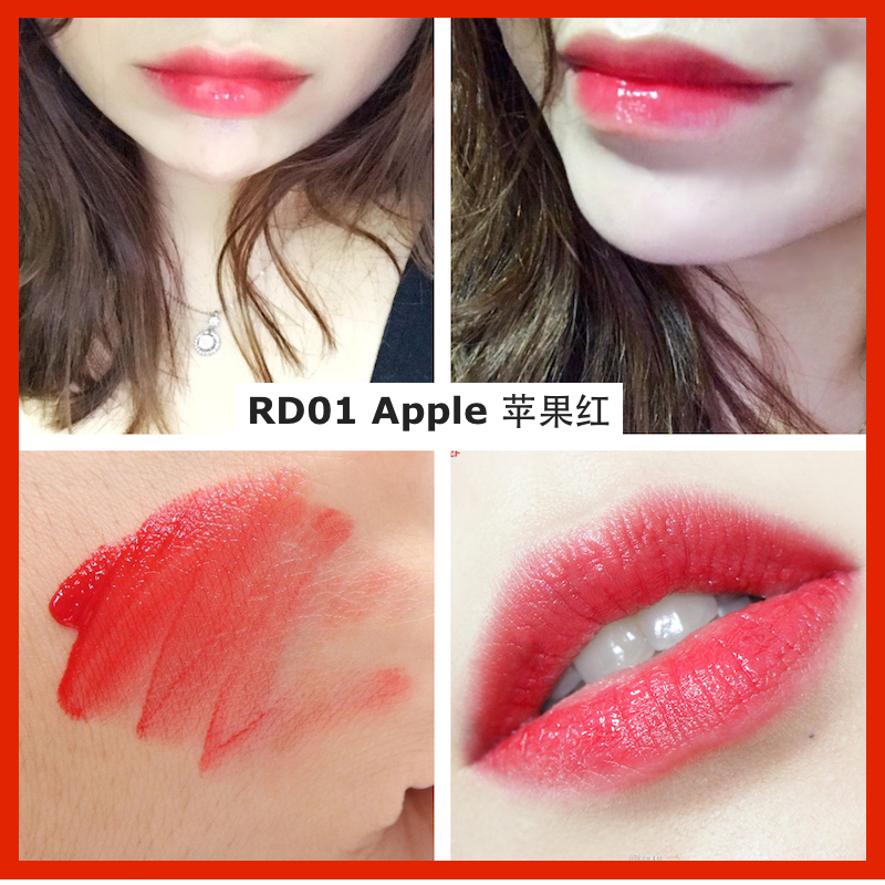Apieu Juicy Pang Tint 38.jpg