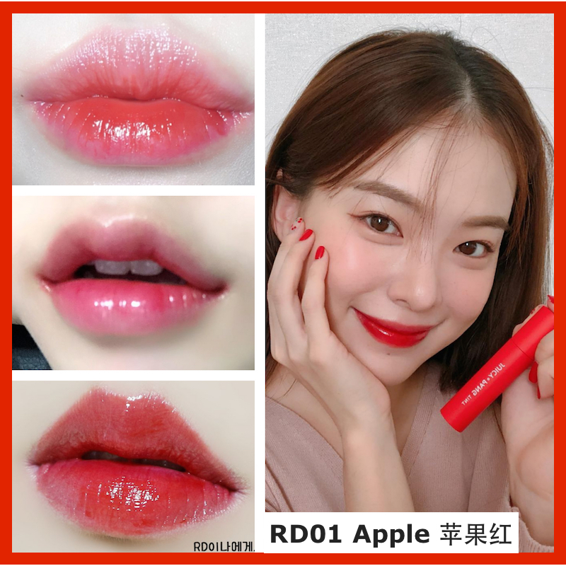 Apieu Juicy Pang Tint 47.jpg