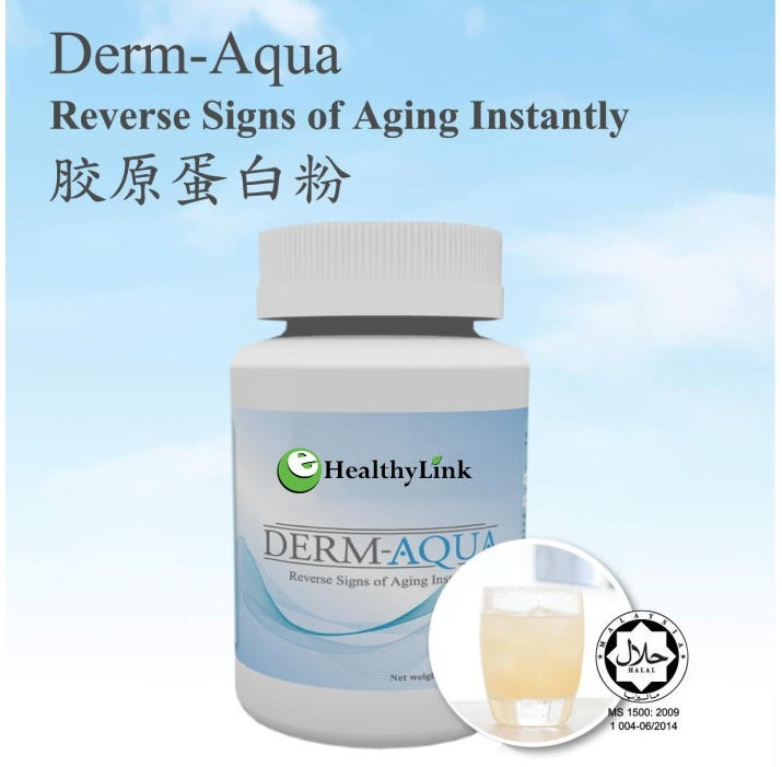 Derm Aqua with Ehealthy link.jpg