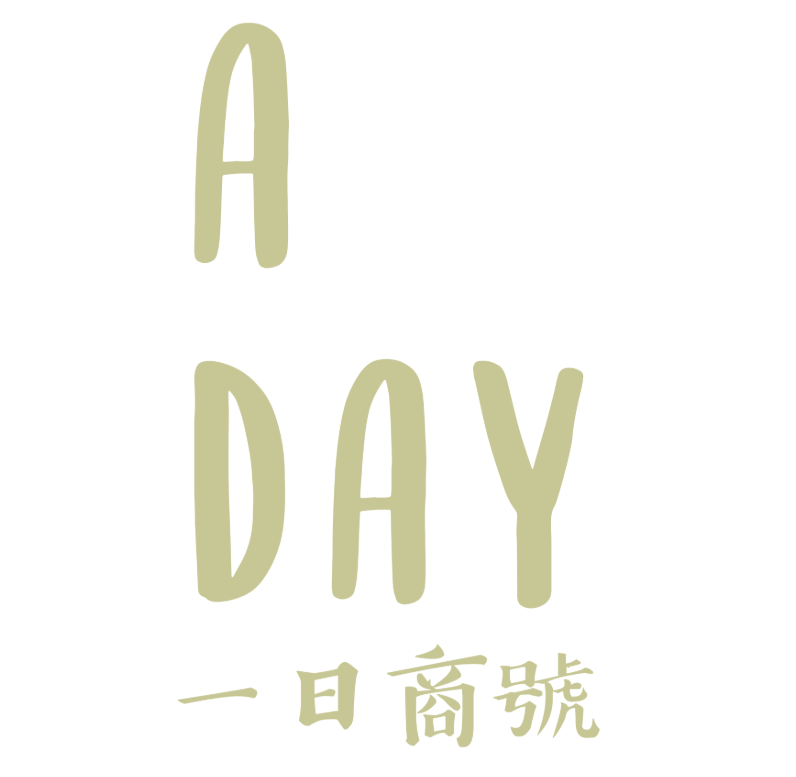 A Day Logo.png