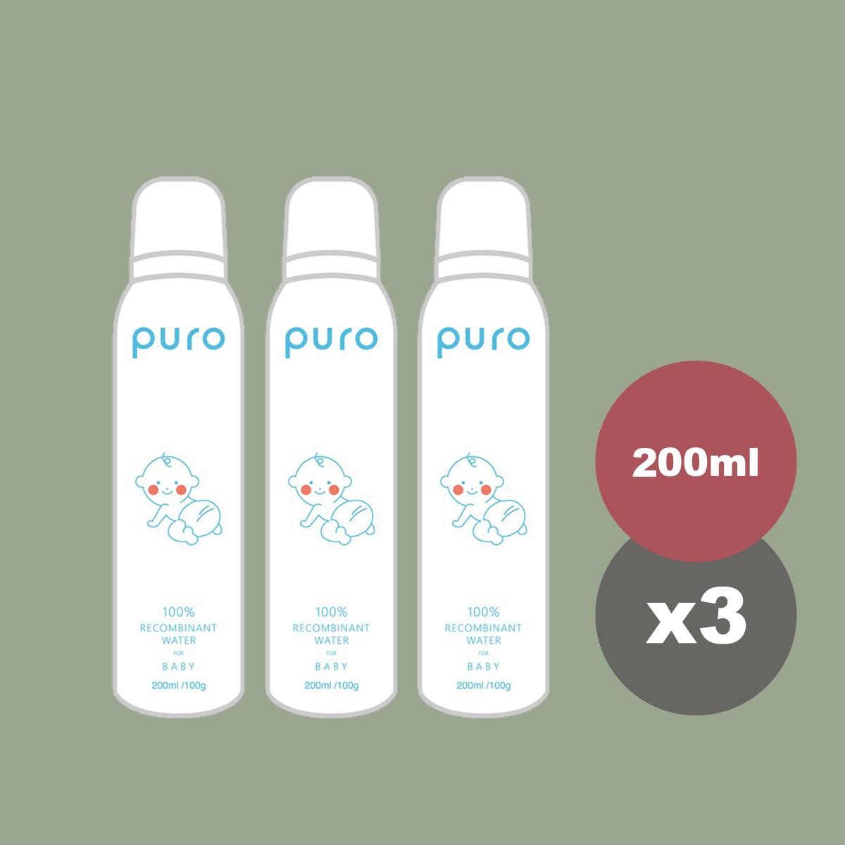 Puro寶寶淨潔噴霧x3-20200210.jpg