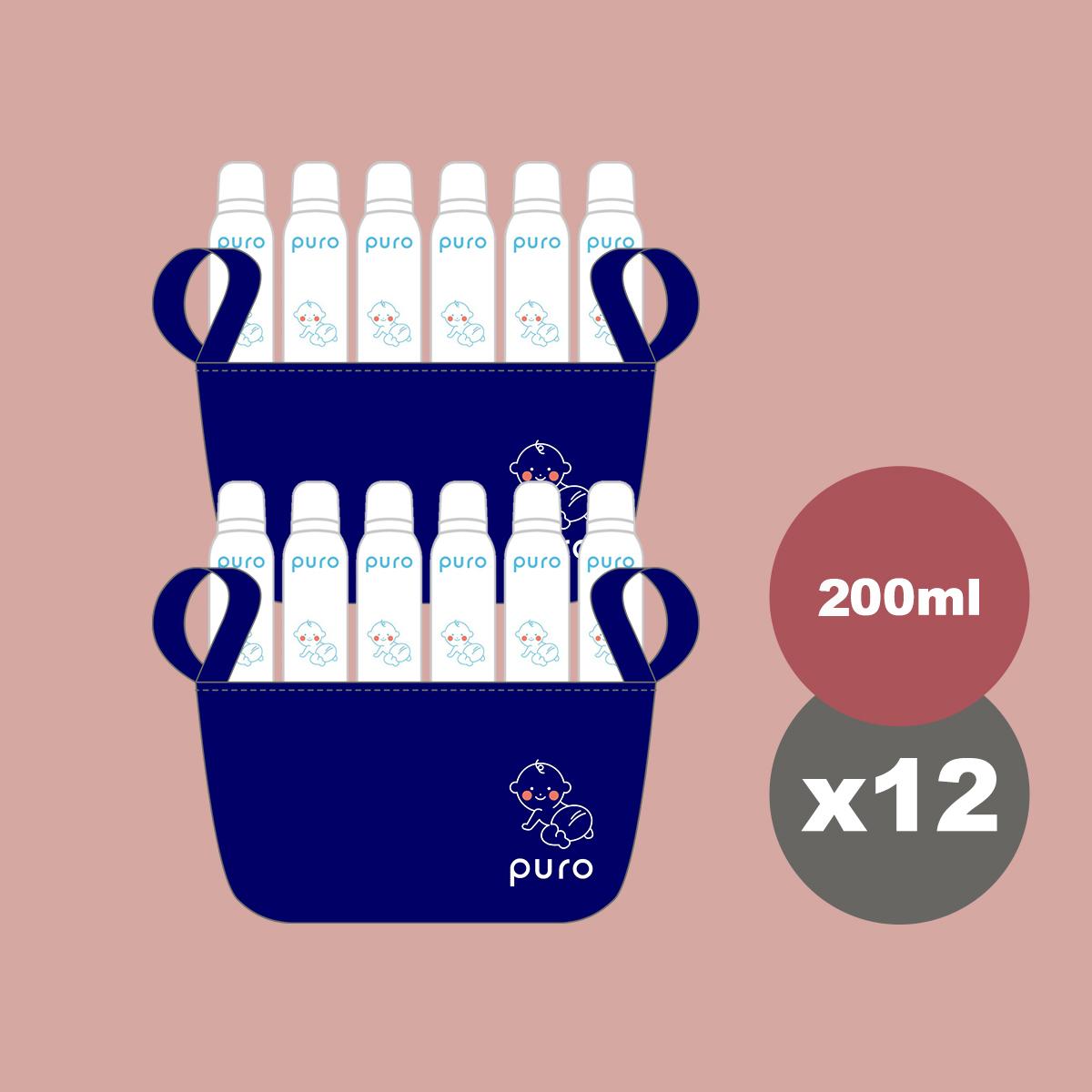 PUROx12-20200210.jpg