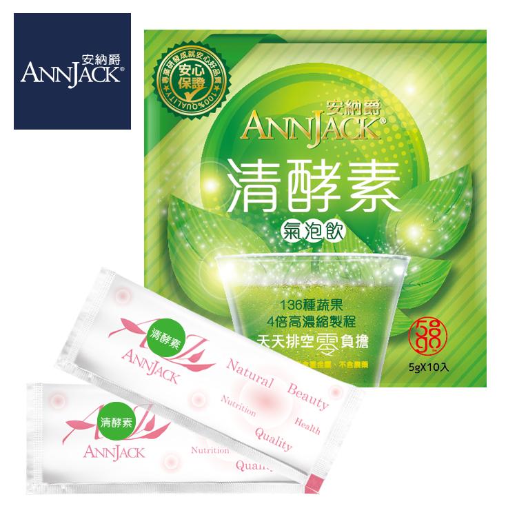 A&J主頁精選商品圖_清酵素.jpg