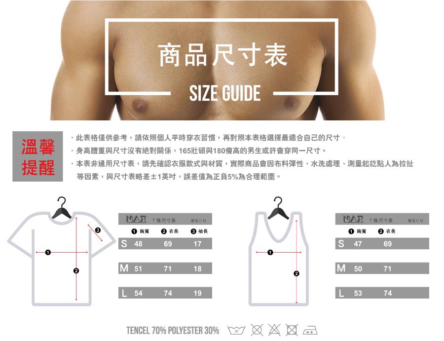 尺寸表1.jpg