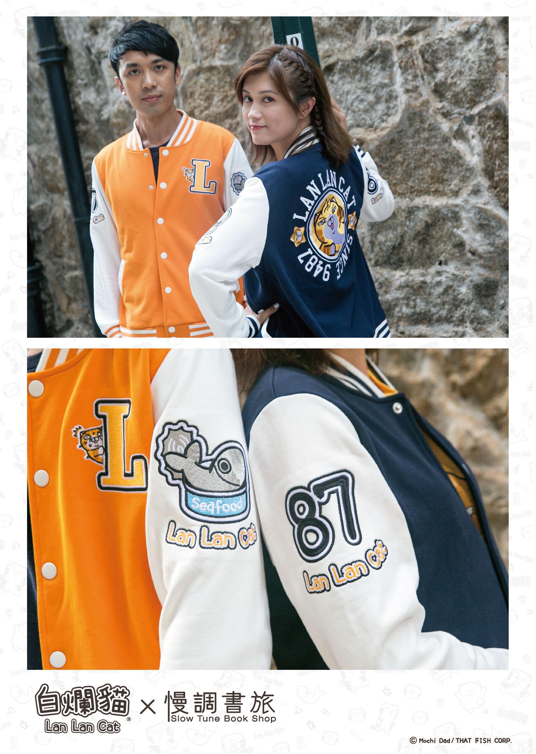 白爛貓棒球外套廣告-04.jpg