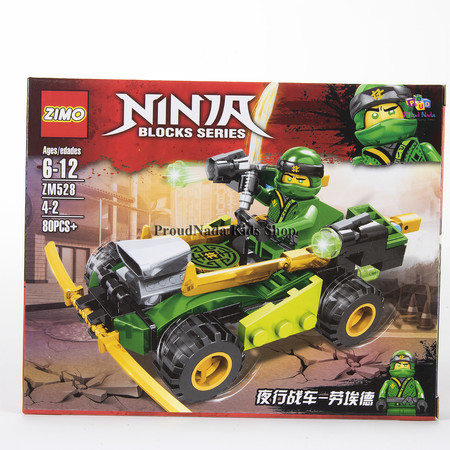 ninja blocks.jpg