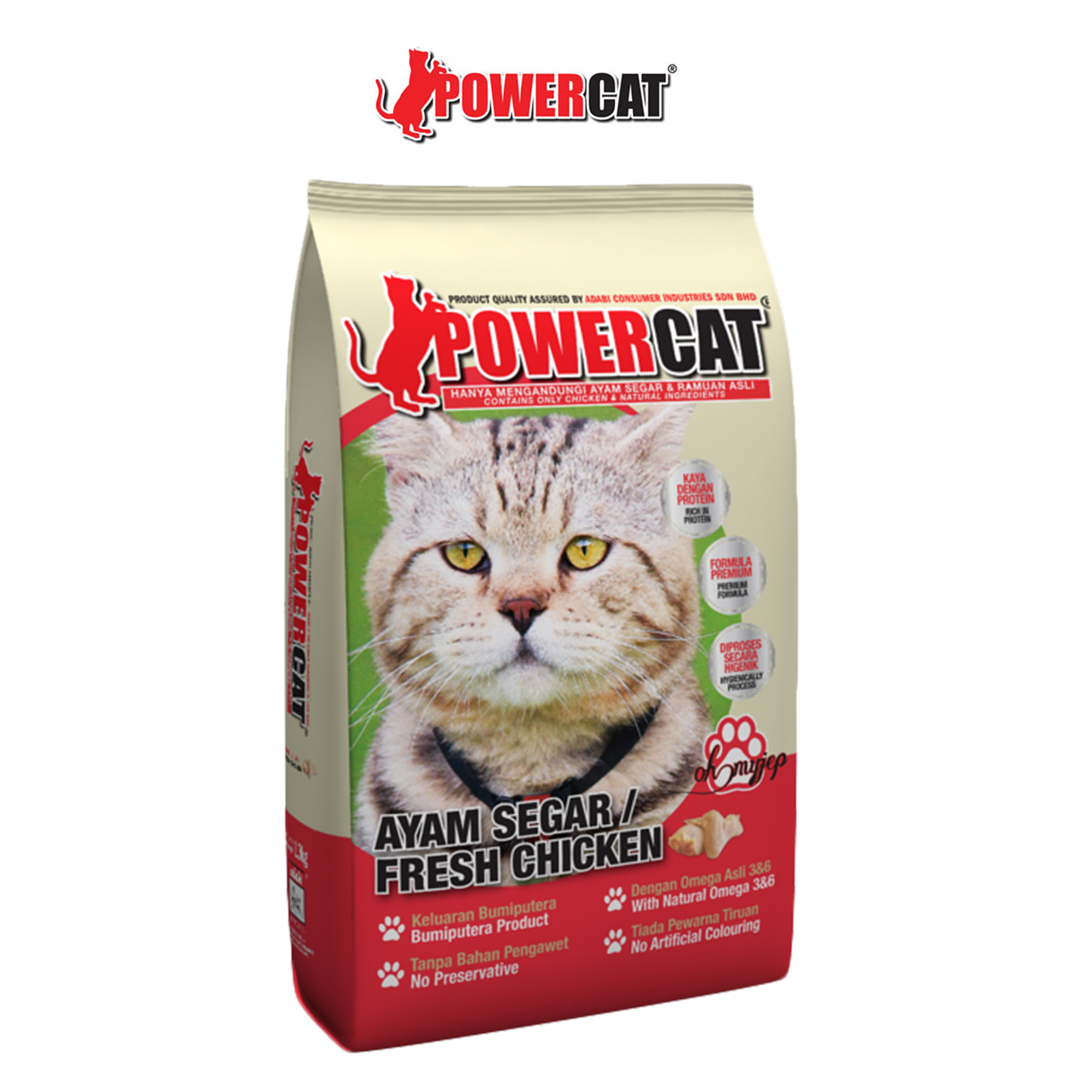 Powercat Fresh Chicken 420g.jpg
