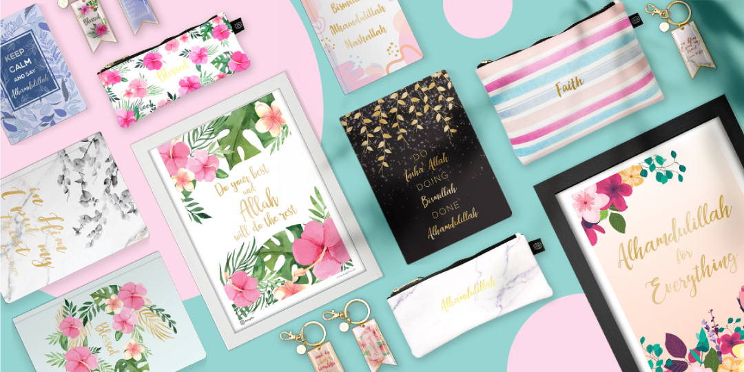 Dua Gifts - Contemporary Islamic Gifts & Stationery | We offer wholesale discounts to stockists and bulk purchase orders